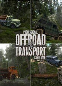 Professional Offroad Transport Simulator codex