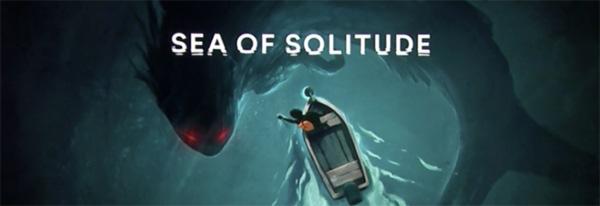 Sea of Solitude download