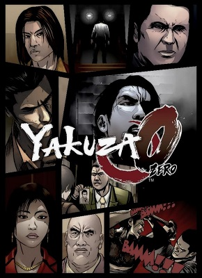 Yakuza 0 steam