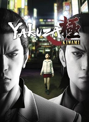 Yakuza Kiwami steam