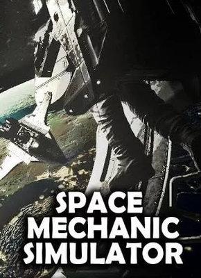mechanik statkow kosmicznych do pobrania